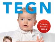 babytegnforsidefini